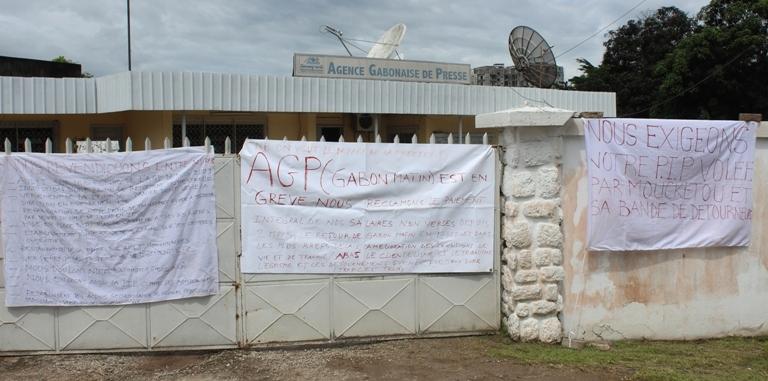 La grève à l'AGP suspendu jusqu'à lundi en attendant les salaires promis