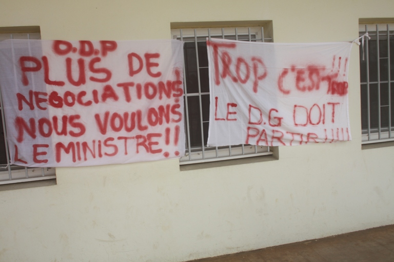 Grève à l'hôpital régional de Franceville à cause du mépris du directeur général