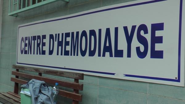 Bientôt 4 nouveaux centres de dialyse au Gabon