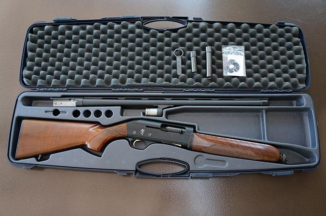 Le ministère de l'intérieur lance un recensement des sociétés de vente d'armes