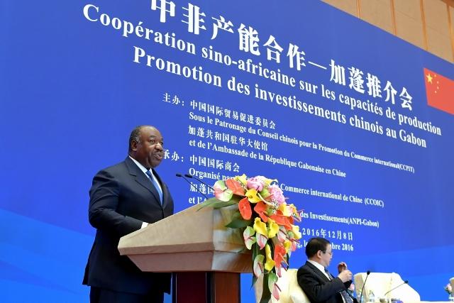 Visite d'Ali Bongo en Chine : le Gabon accède au grade de « partenaire global » de la Chine