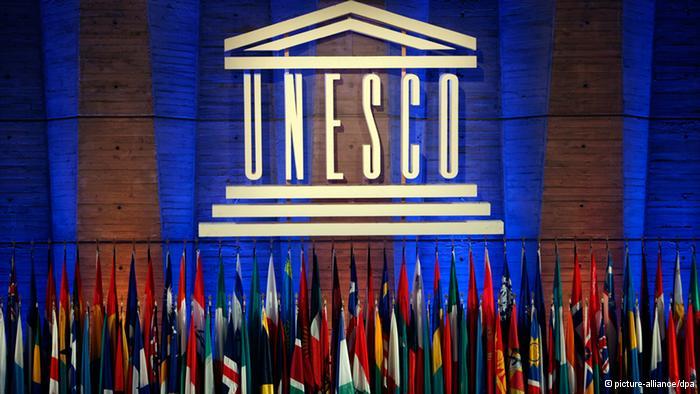 Menace d'année blanche au Gabon : l'UNESCO sort du silence