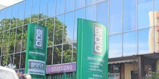 Le FGIS hérite des actifs de BNP Parisbas dans le capital de BICIG
