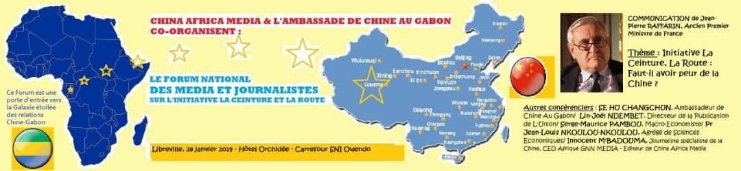 La Chine organise ce lundi un forum des médias sur l'initiative «la ceinture et la route»